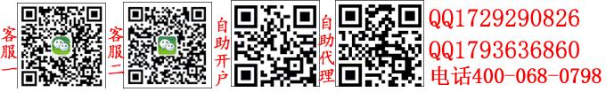 郑州棉花官网微信二维码