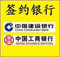 郑州棉花交易市场以后签约绑定和出入金