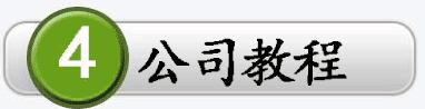 郑州棉花代理商培训
