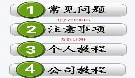 郑州棉花联系方式
